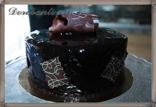 Tort de casa cu ciocolata